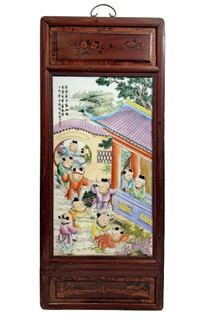 Oriental Hand Painted Children Playing Porcelain Panel