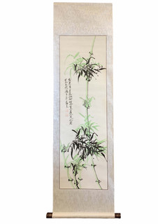 Oriental Silk Scroll Bamboo Motif