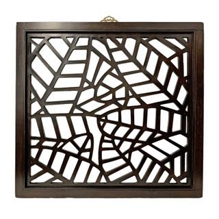 Chinese Carved Elm Wood Leaf Panel