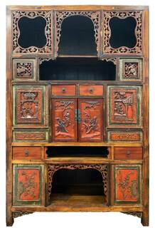 Fujian Carved Shrine Cabinet