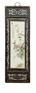 """48"""" High Wall Plaque With Inlay Porcelain Set"""