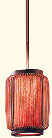Somers 6  inch hanging lamp in dark walnut finish   FREE SHIPPING