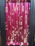Fabric Mauve silk