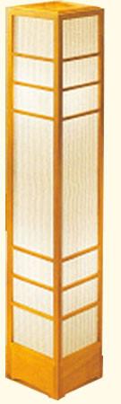 Bali Wooden Lamp