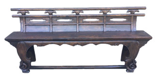 Chinese Antique Bench From Hebei