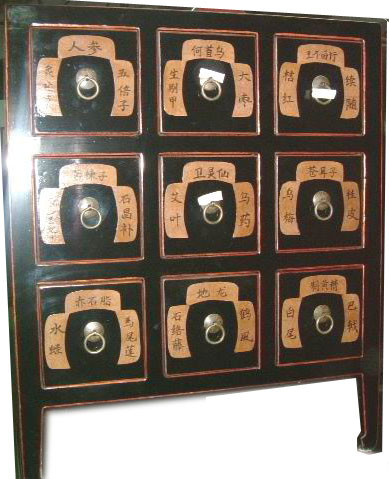 Black and Gold 9 Drawer CD cabinet