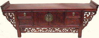 Shandong Antique Traditional low altar chest, framed with delicate hand carving, brass hardware.