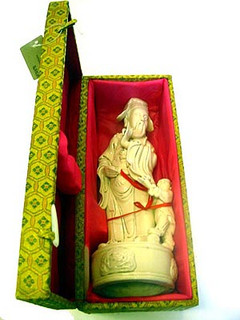"4 by 15 "" blanc de chine Chinese Porcelain Wise man with Child statue in Gift Box"