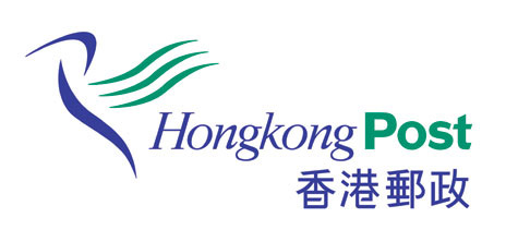 Hong Kong Registered Post and EMS Tracking
