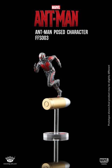King Arts Format Figure Series FFS003 Marvel ANT MAN Posed charac