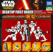 Takara Tomy Star Wars The Force Awakens First Order Stormtrooper Gashapon figure x 5 set