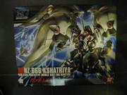 Bandai HG HGUC 1/144 NZ-666 Kshatriya Unicorn Gundam Plastic Model 160542