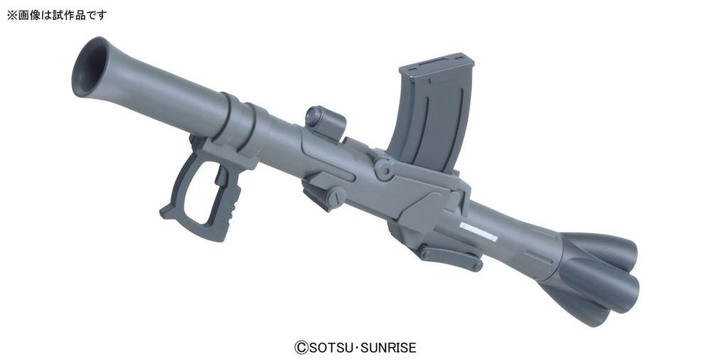 GUNDAM GUY: [Bandai] Weapon System 001 - Customized Shield