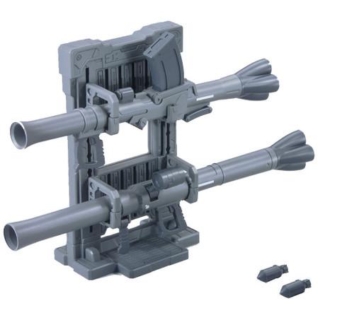 Bandai 1/144 RG HG Gundam Seed Beam Rifle Bazooka System