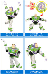 Tomy Takara Disney Characters Capsule World Toy Story Buzz Lightyear Spanish Mode Figure