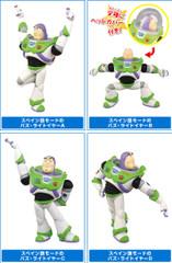 Tomy Takara Disney Characters Capsule World Toy Story Buzz Lightyear Spanish Mode Figure