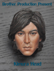 Brother Production 1/6 Scale Male Head Sculpt - Takuya Kimura