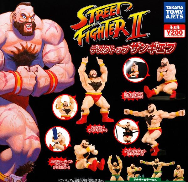 Takara Tomy Arts Street Fighter II Zangief Gashapon Full set of 8