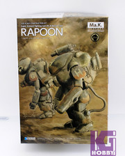 WAVE Maschinen Krieger Ma.K. MK-017 SAFS Rapoon 1/20 Model kit
