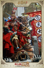 INFLAMES IFT-028 Story Of Journey To The West Series 1/6th scale MONKEY KING ON THRONE Deluxe Version