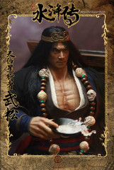 INFLAMES IFT-029 Skywalker Wu Song 1/6th scale Collectible Figure Standard Version