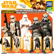 Takara Tomy Star Wars Han Solo Desktop Galactic Empire Range Mimban Mud trooper Gashapon figure x 5 set