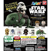 Bandai  Star Wars Colle Chara Part 4 Luke Java Sandtrooper Dewback C-3PO R2-D2 x8