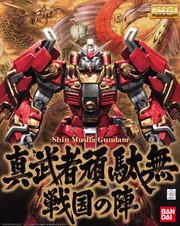 Bandai 1/100 Gundam Master Grade MG Shin Musha Set plastic model 158211