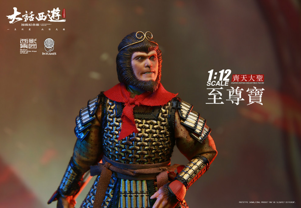 1//12 INFLAMES  LT-002 ZhiZunbao Monkey King Action Figure Model Collection
