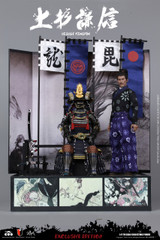 COOMODEL NO.SE044 SERIES OF EMPIRES (DIECAST ARMOR) UESUGI KENSHIN THE DRAGON OF ECHIGO (EXCLUSIVE VER.)