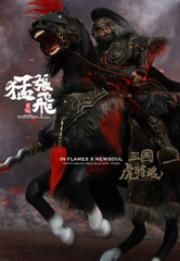 INFLAMES IFT-039 Zhang Yide & The Wuzhui Horse 張飛 & 烏騅豹戰馬 (upgraded version) The 1/6th scale Sets Of Soul Of Tiger Generals Figure