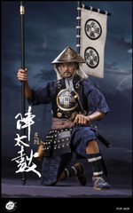 POPTOYS 1/6 W09 Oda Nobunaga Army Taiko Drum Ashigaru 2.0 Action Figure