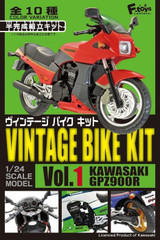 Kawasaki GPZ900R Vintage Bike 1/24 Model Full Set x10 Vol 1 by F toys