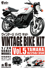 Yamaha RZ250/350 Vintage Bike 1/24 Model Box set x10 Vol 5 by F toys