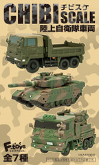 Chibi Military JGSDF Vehicles Tank Box set of 10 by F toys