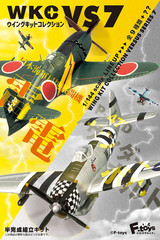 Wing Kit Collection VS7 WWII P-47 plane 1/144 Full Set by F toys