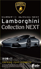 Lamborghini Diablo Aventador Miura 1/64 Collection NEXT Full Set by F toys
