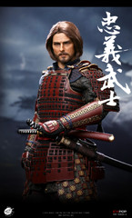 POPTOYS EX-026-A Devoted Samurai 1/6 Scale Figure Normal Version