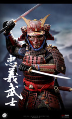 POPTOYS EX-026-B Devoted Samurai 1/6 Scale Figure Deluxe Version