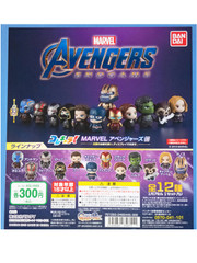 Marvel Avengers End game Hulk Ironman Thanos Captain America Colle Chara Part 3 by Bandai