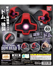 Gundam Dom Head MS-09 Exceed Model Set by Bandai