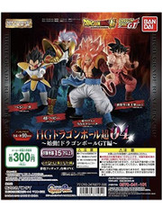 Dragon Ball GT Super HG Part 4 Gashapon Goku Figure Set Dragonball by Bandai