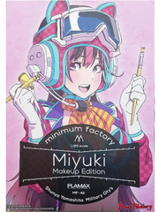 Plamax Miyuki makeup Ed. 1/20 Model MF-42 Shunya Yamashita by Max Factory