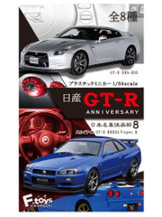 Nissan GTR Anniversary 1/64 Collection Boxset Full set by F-toys