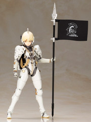 KOTOBUKIYA Kojima Production Ludens Pastic Model
