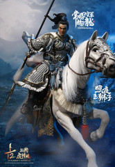 INFLAMES IFT-051 Zhao Zilong &  The Zhaoye Horse 趙子龍照夜玉獅子 1/12 Figure Sets Of Soul Of Tiger Generals