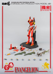 ThreeZero ROBO-DOU Evangelion Production Model-02 ( Retail ver)