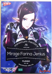 Macross Delta Mirage Farina Jenius 1/20 Plamax Model MF-46 by Max Factory