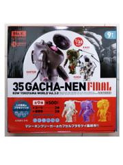 Ma.k SF3D 1/35 SAFS Kauz Raptor Fliege 35Gacha-Nen Vol 3 Full set by Kaiyodo