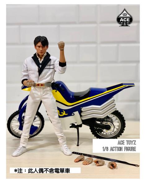 Ace Toyz CMSH-010 Mr Kurata